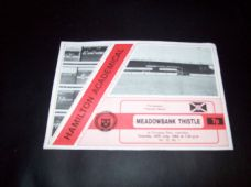 Hamilton Academical v Meadowbank Thistle, 1985/86 [Fr]